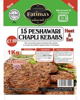 Fatimas Indian Deli Peshwari Chapli Kebabs
