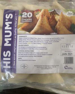 His Mums Chicken Samosas 20s