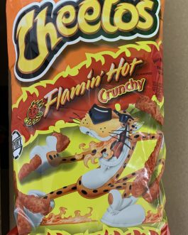 Cheetos Flamin Hot 226g (American)