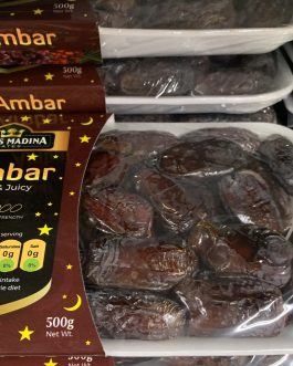Kings Madina Ambar Dates 450g