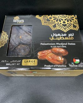 2 x Telfeets Palestinian Dates Offer