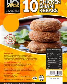 HQ Chicken Shami Kebabs